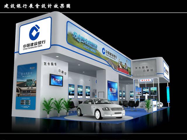 大型展台设计搭建汽车展-车展-维德展览策划有限公司